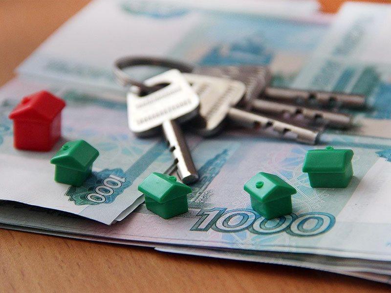 Как получить субсидию на квартиру от государства