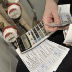 О субсидиях для оплаты коммунальных услуг