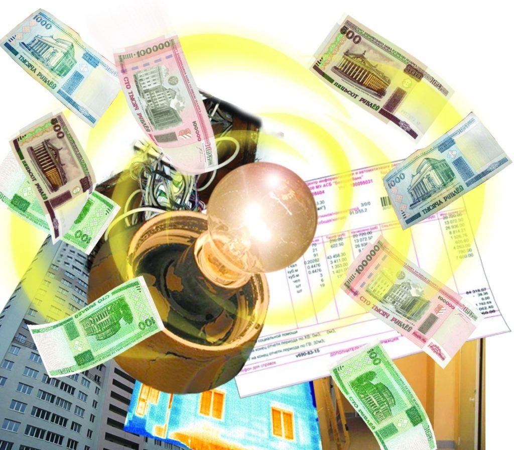 Как узнать задолженность по ЖКХ