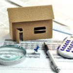 Вопросы при покупке недвижимости