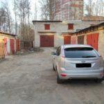 Покупка, аренда земли под гаражем в кооперативе