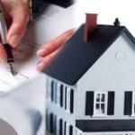 Получение учетных сведений о недвижимости