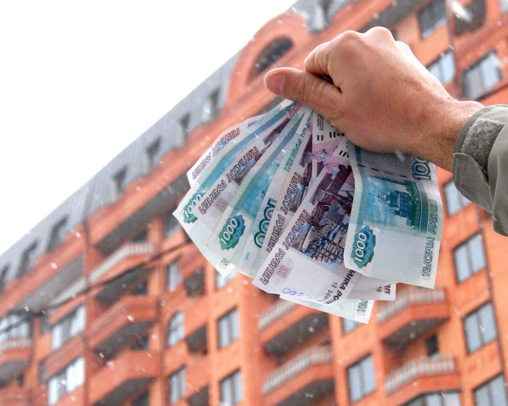 Изображение - Нюансы оплаты налога, если человек продал свою квартиру и сразу купил другую djpdhfn-gjljjlyjuj-yfkjuf-ghb-gjregrt-rdfhnbhs1-1024x818