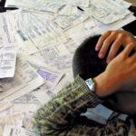 Можно ли сделать перевод задолженности по коммунальным платежам