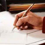 Подача судебных исков: основания