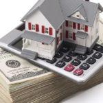 Изменение кадастровой стоимости объекта недвижимости