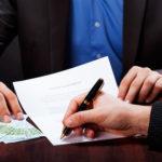 Передача денег при подписании договора