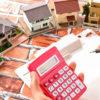 Порядок расчета кадастровой стоимости недвижимости