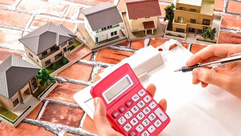 Как рассчитать кадастровую стоимость недвижимости