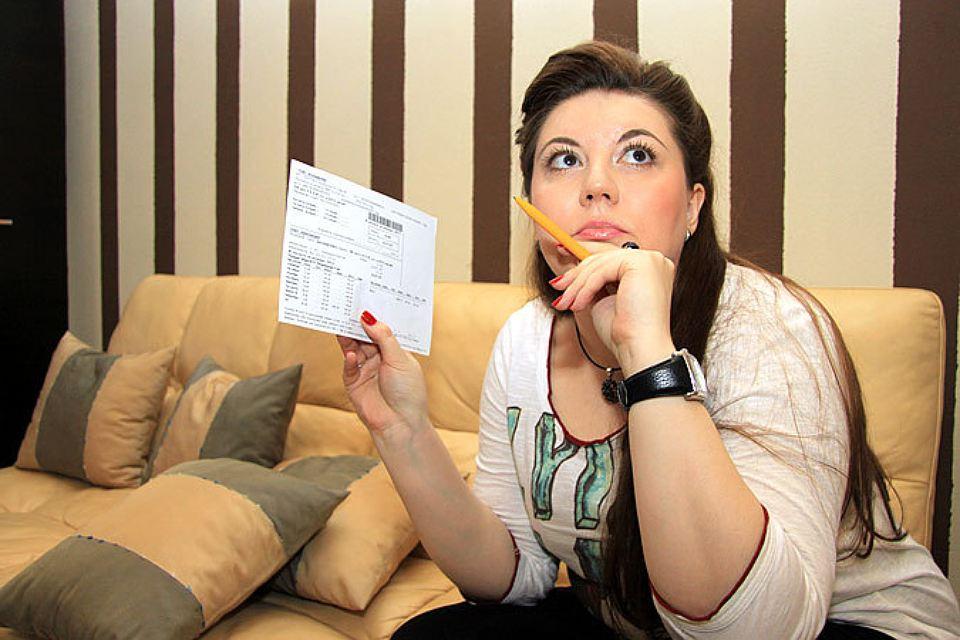Субсидия на оплату коммунальных