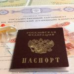 Изображение - Покупка дома под материнский капитал kak-mozhno-poluchit-sertifikat-na-materinskij-kapital1-150x150