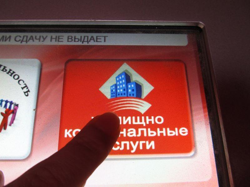 Платежи через банкомат