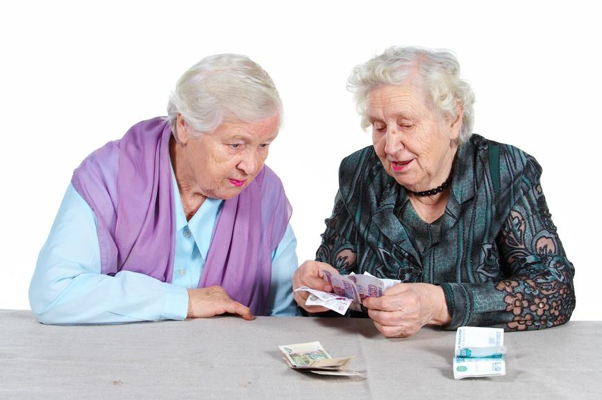 Субсидии пенсионерам