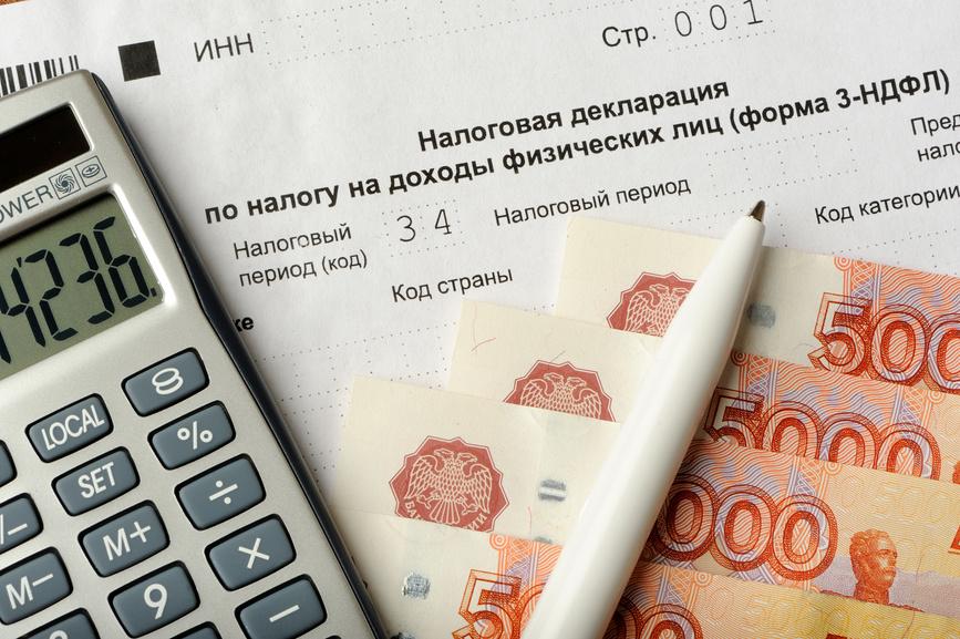 Изображение - Порядок заполнения формы 3-ндфл для получения налогового вычета за покупку квартиры lori-0023193620-bigwww