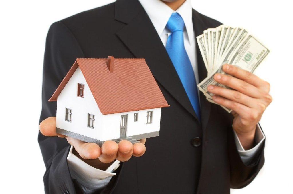 Субсидия госслужащим на приобретение жилья 2019