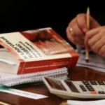 Особенности уплаты налога