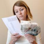 Нужно ли оплачивать квитанции за капитальный ремонт