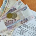 Оплата долгов по коммунальным услугам