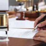 Подписание договора у нотариуса