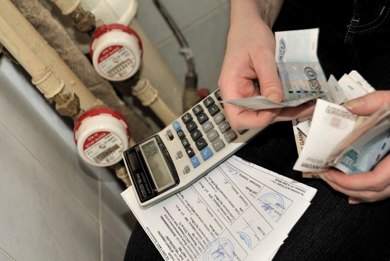 Оформить субсидию на коммунальные услуги
