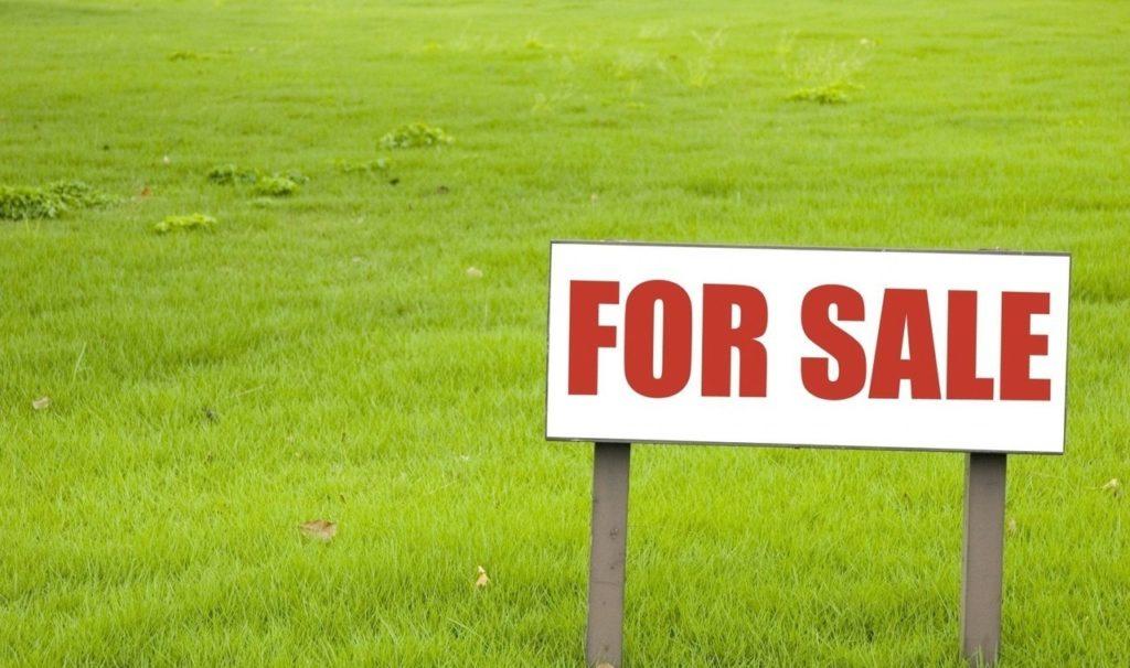 Порядок продажи земельного участка находящегося в собственности