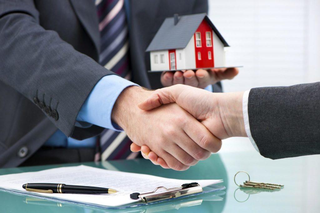 Record сделку недвижимостью Опротестовать с steps