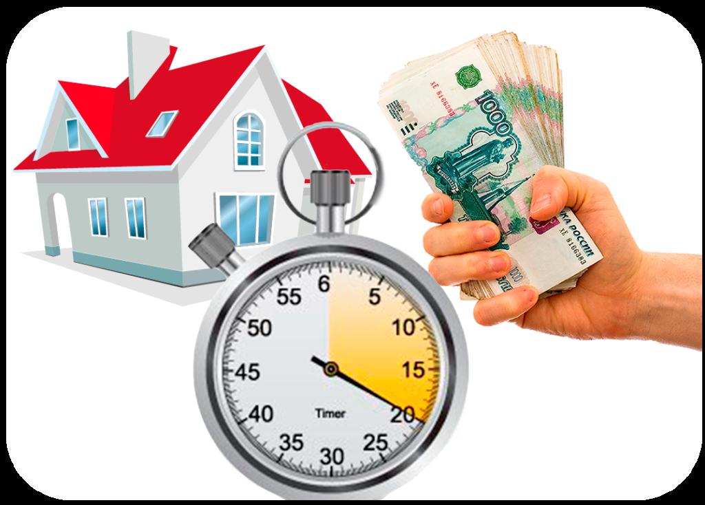 Как быстро и выгодно продать квартиру