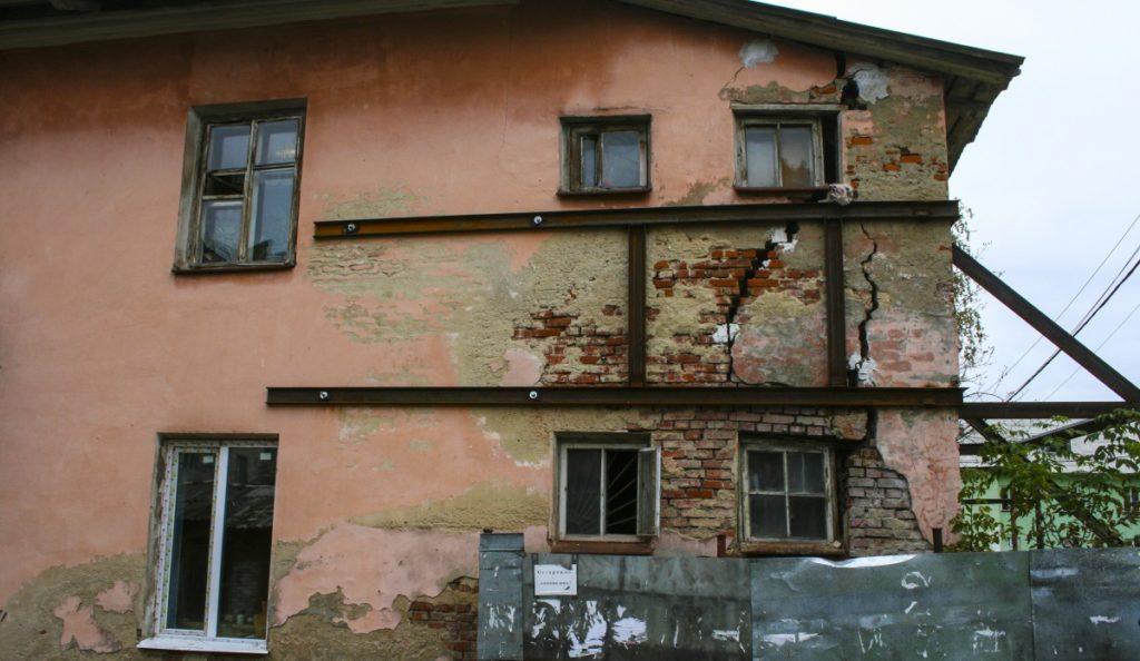 Как можно признать дом аварийным и непригодным для проживания