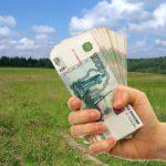 Ценовая политика на земельные участки