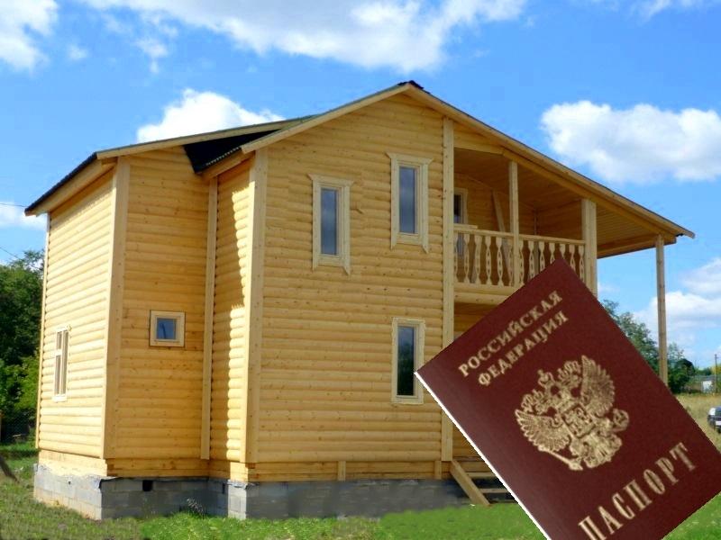 Как зарегистрировать дом СНТ как жилой