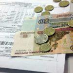 Изображение - Нюансы оплаты коммунальных платежей собственник или прописанный должен платить %D0%9A%D1%82%D0%BE-%D0%BF%D0%BB%D0%B0%D1%82%D0%B8%D1%82-150x150