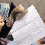 Изображение - Нюансы оплаты коммунальных платежей собственник или прописанный должен платить %D0%A0%D0%B0%D0%B7%D0%B4%D0%B5%D0%BB-%D1%81%D1%87%D0%B5%D1%82%D0%B0-150x150