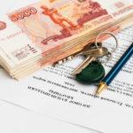 Совершение сделки с аварийным жильем