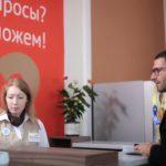 Центр государственных услуг «Мои документы»