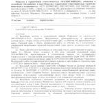 Договор участия в долевом строительстве многоквартирного дома