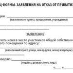 Изображение - Основания и порядок выселения бывшего супруга из квартиры 1420052-150x150