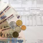 Долги по коммунальным платежам