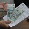 О влиянии временной регистрации на увеличение квартплаты у собственника