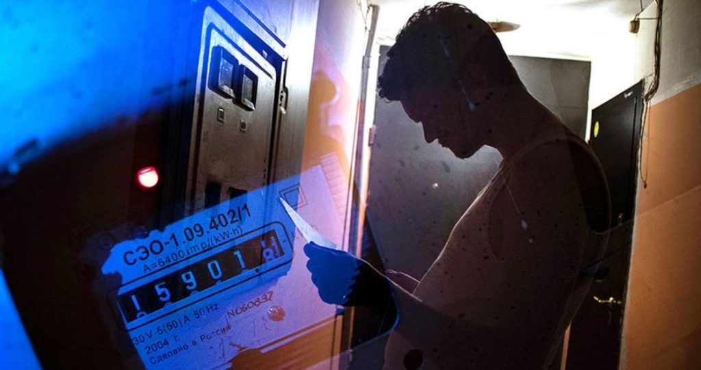 Имеет ли право управляющая компания отключать электроэнергию за долги