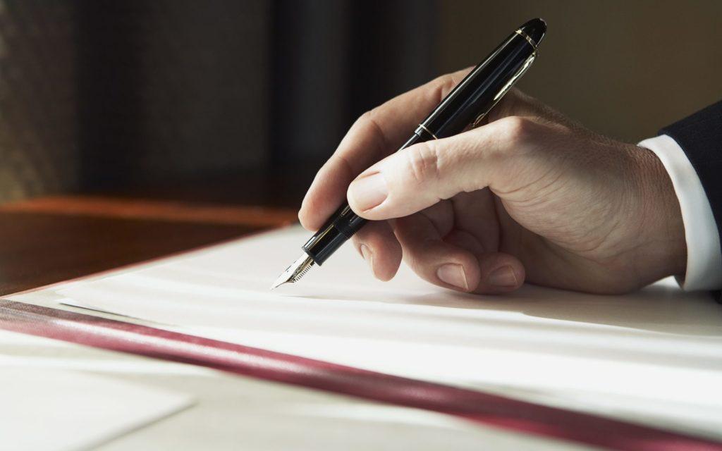 Как правильно написать заявление в управляющую компанию