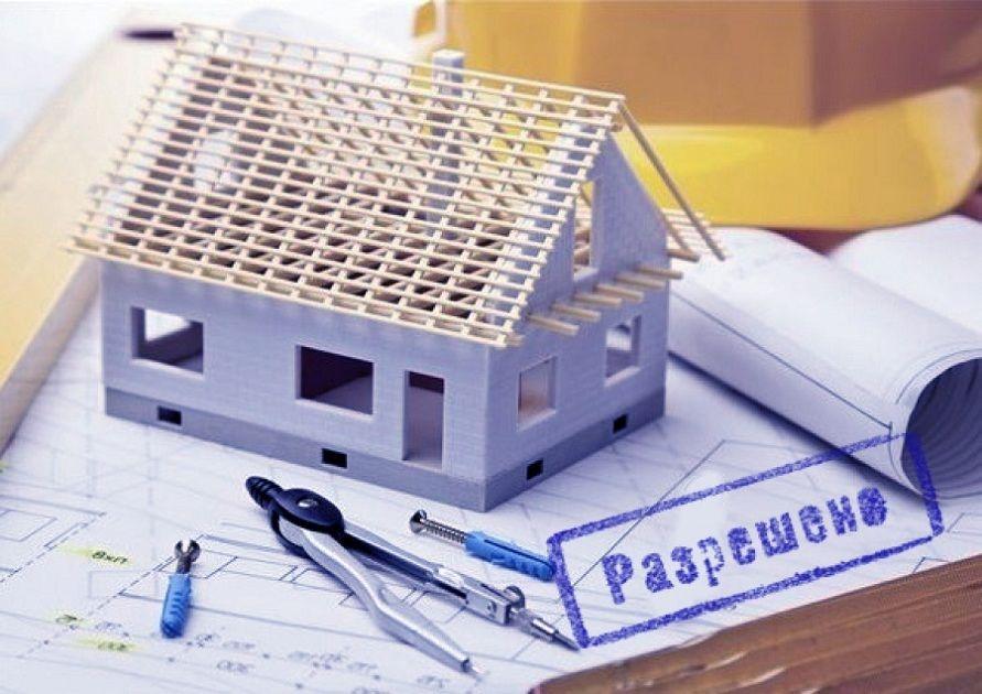 Как получить разрешение на строительство на СНТ