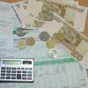 Порядок и нюансы расчета коммунальных услуг