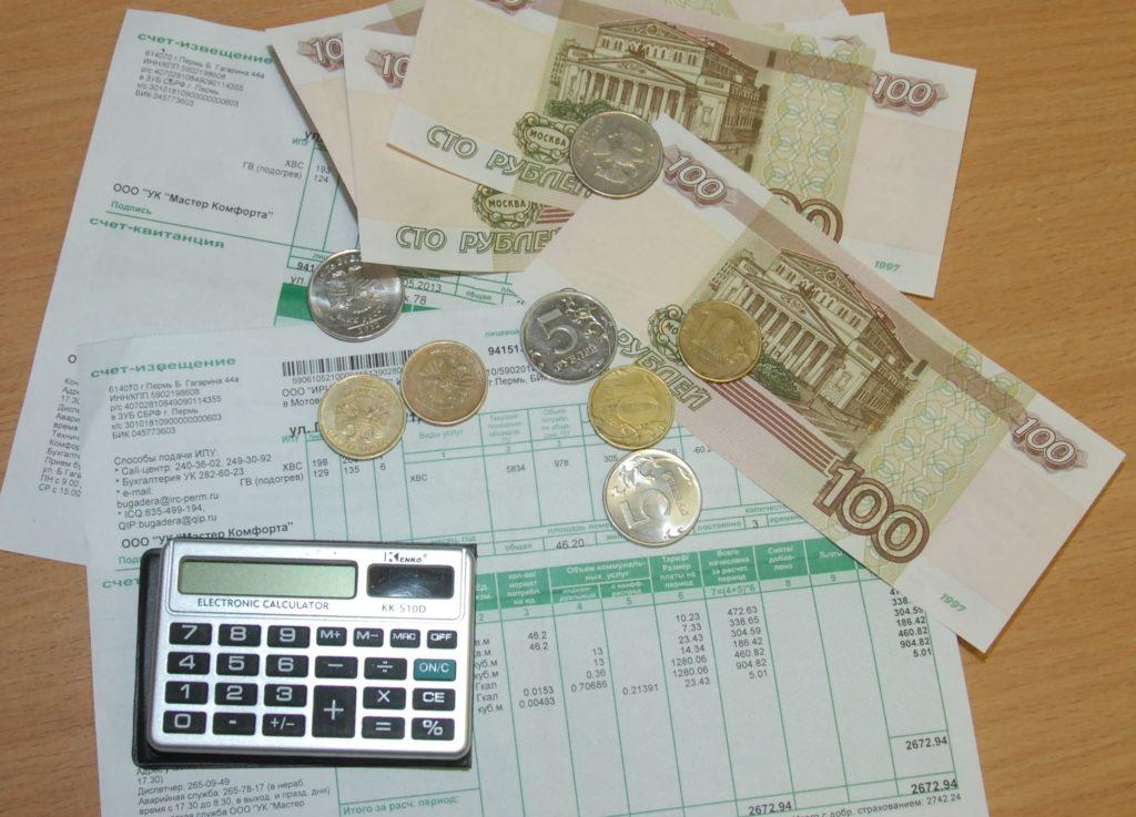 Изображение - Порядок и нюансы расчета коммунальных услуг 44212
