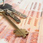 Выкуп квартиры при расселение