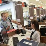 Оформление технического паспорта в МФЦ