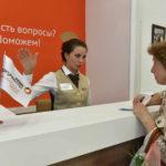 Центр государственных услуг «Мои документы» (МФЦ)