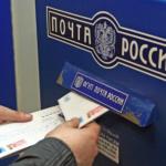 Отправить жалобу по почте