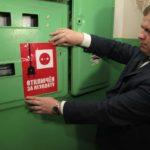 Прекращение предоставления электричества за неуплату