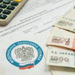 Ответственность председателя ТСЖ за сдачу отчетов в налоговую