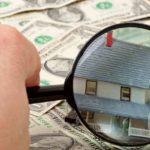 Оценка дома перед продажей